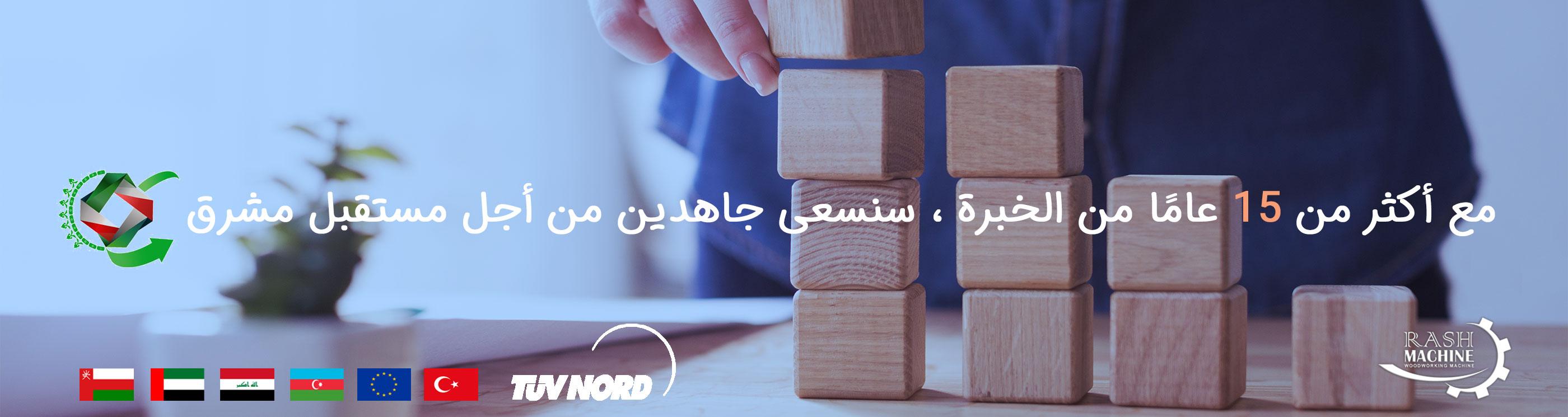 آینده (عربی)